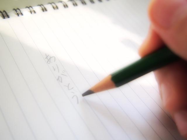 医療事務の面接後に出す「お礼状」の例文と書き方