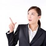 医療事務の経験者枠で転職!スキルを明確にして自分を高く売ろう