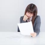 給料と休みと残業とボーナス!面接で質問しにくい条件面の質問例