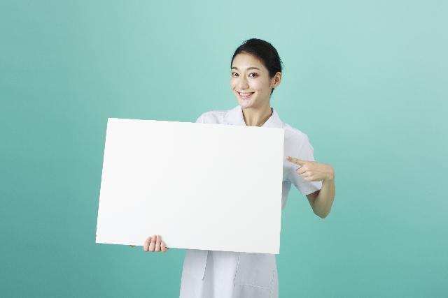 調剤薬局事務から医療事務へ転職する為の志望動機の例文