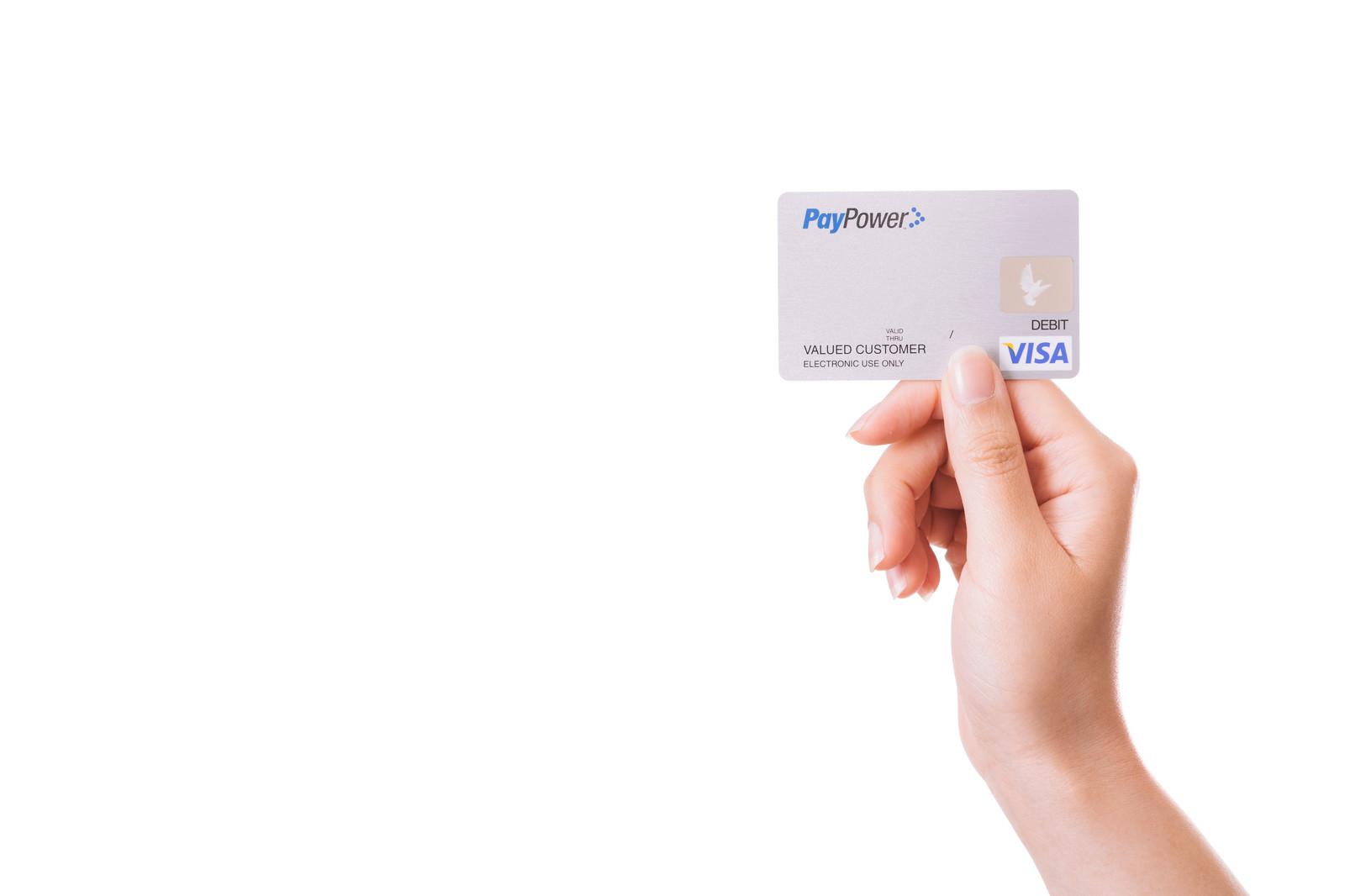 医療費は保険の診察代もクレジットカードで払える?