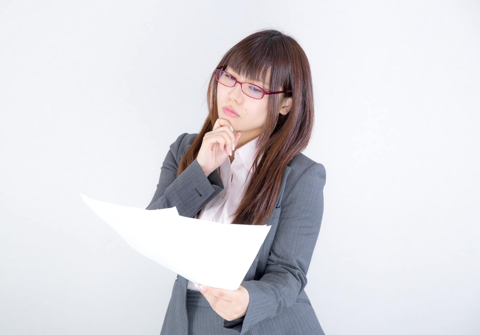 採用内定通知をもらった後に給与交渉しても良いか